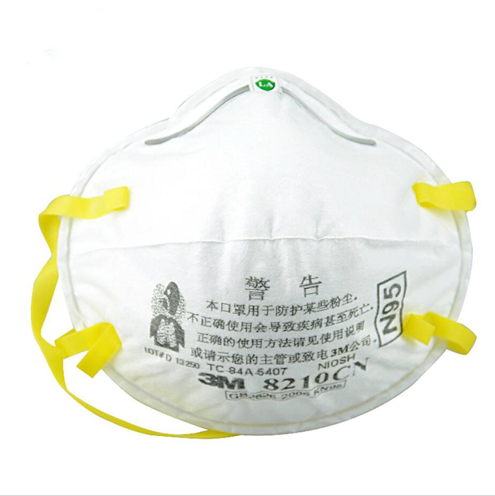 3M Face Mask-1