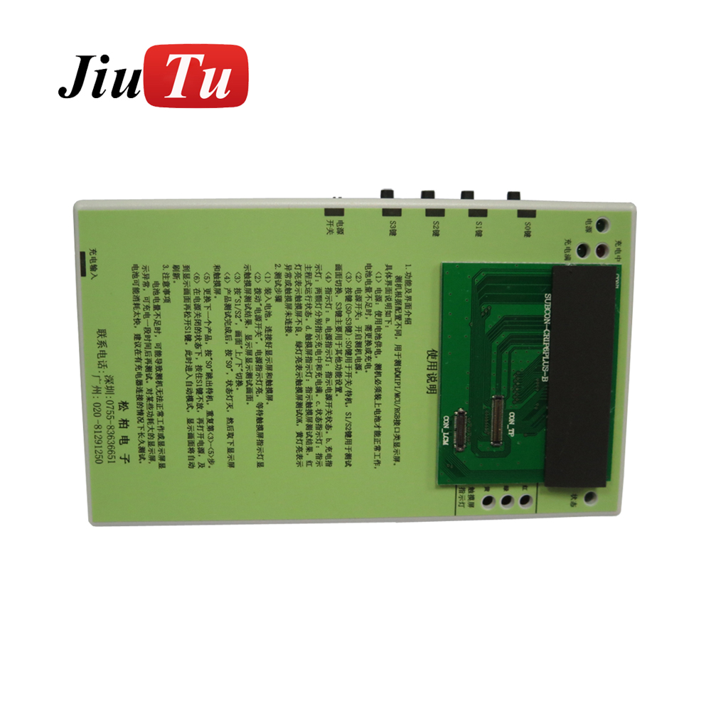 Precise LCD Screen Tester Display Touch Screen Digitizer Tester Display Tester Tool With PCB Board Battery For iPhone 7 4.7inch