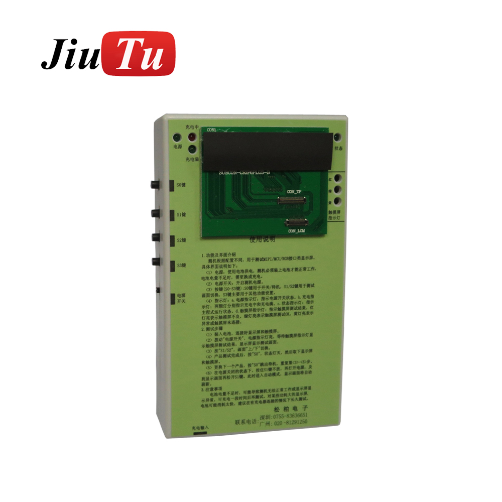 Jiutu Lcd Display Touch Screen Repair Parts Digitizer Tester Board Testing Frame With Display For Iphone 7 Plus