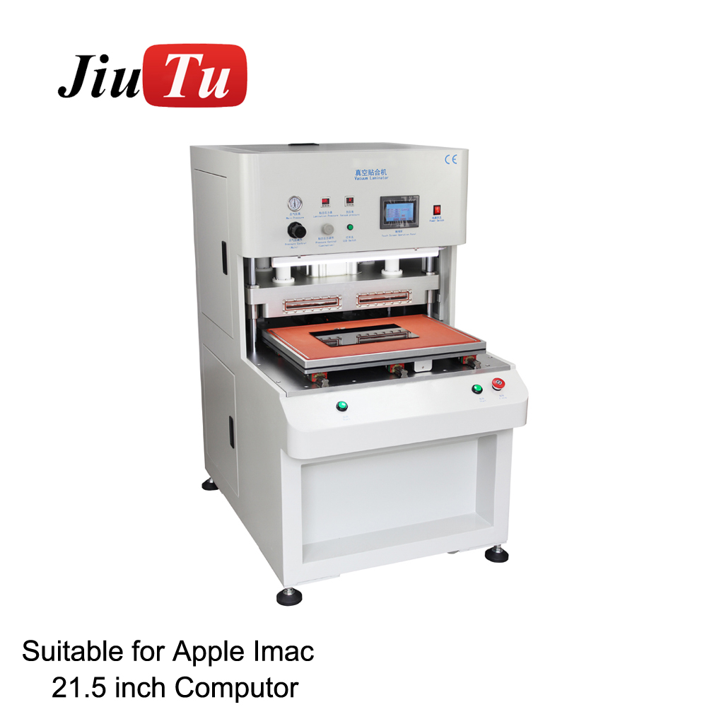 25 inch 32 inch 55 inch 60 inch Big Customized Laminator Machine For TV Computer Outdoor LCD Screen OCA Film Laminating Machine
