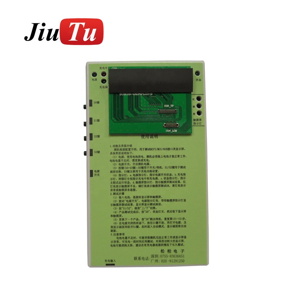 New Mobile Phone Lcd Tester Lcd Digitizer Display And Touch Screen Testing With 2Pcs Pcb Board + 1 Pcs Battery For Iphone