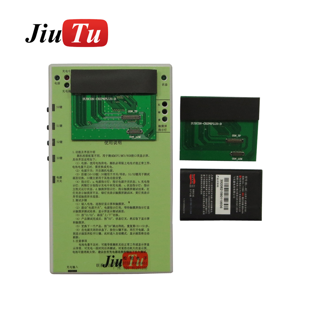 For iPhone 7Plus 5.5inch Precise Testing LCD Display Touch Screen & Digitizer Display Tester Tool With PCB Board Battery