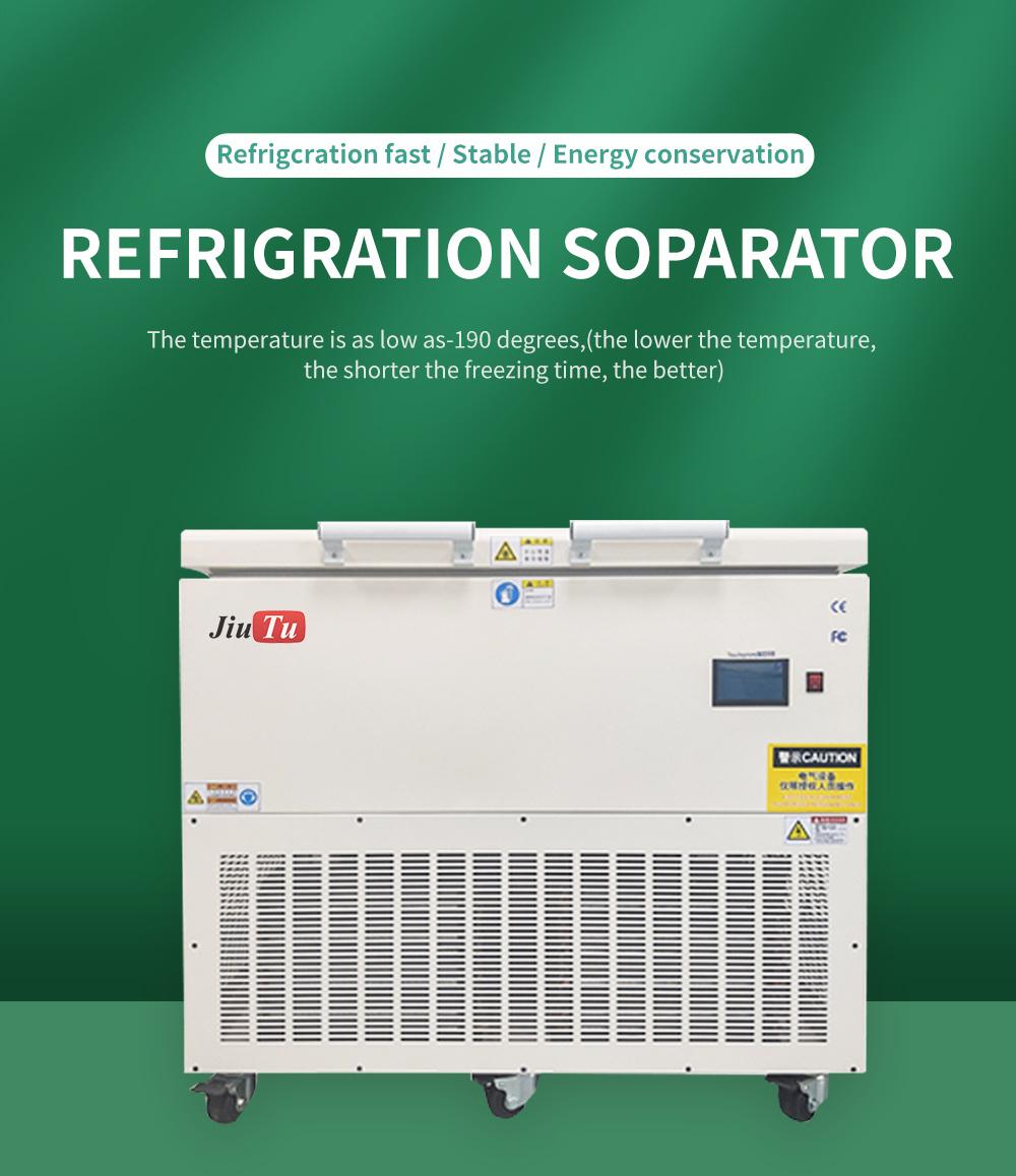 LCD Freezer (1)