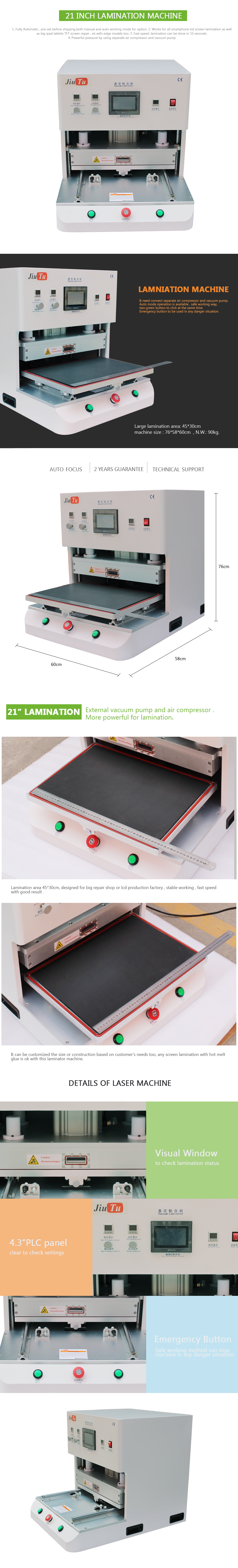OCA Laminating Machine (8)