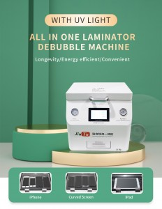 15 Inch All in One LCD Repair Machine OCA Laminator With UV Light For iPhone & Samsung Bubble Removing