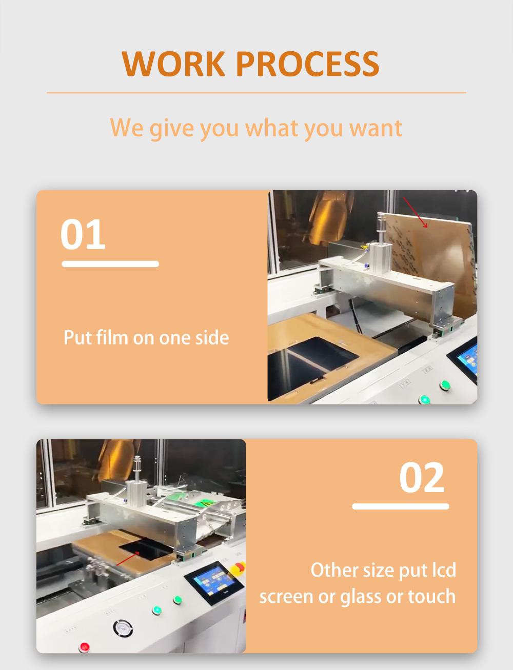 film laminator (2)