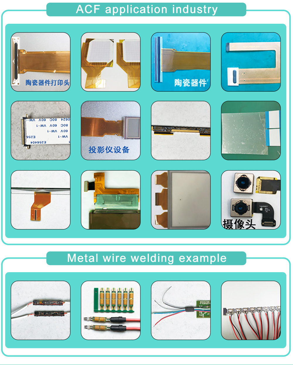 flex cable machine (6)