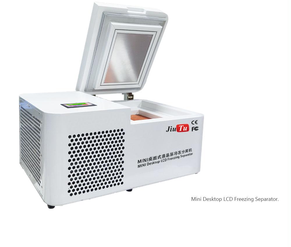 mini lcd freezer machine  (4)