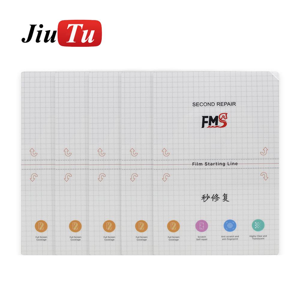 repair film (4)